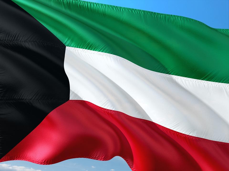 Українських виробників запрошують до участі в міжнародній виставці у Кувейті