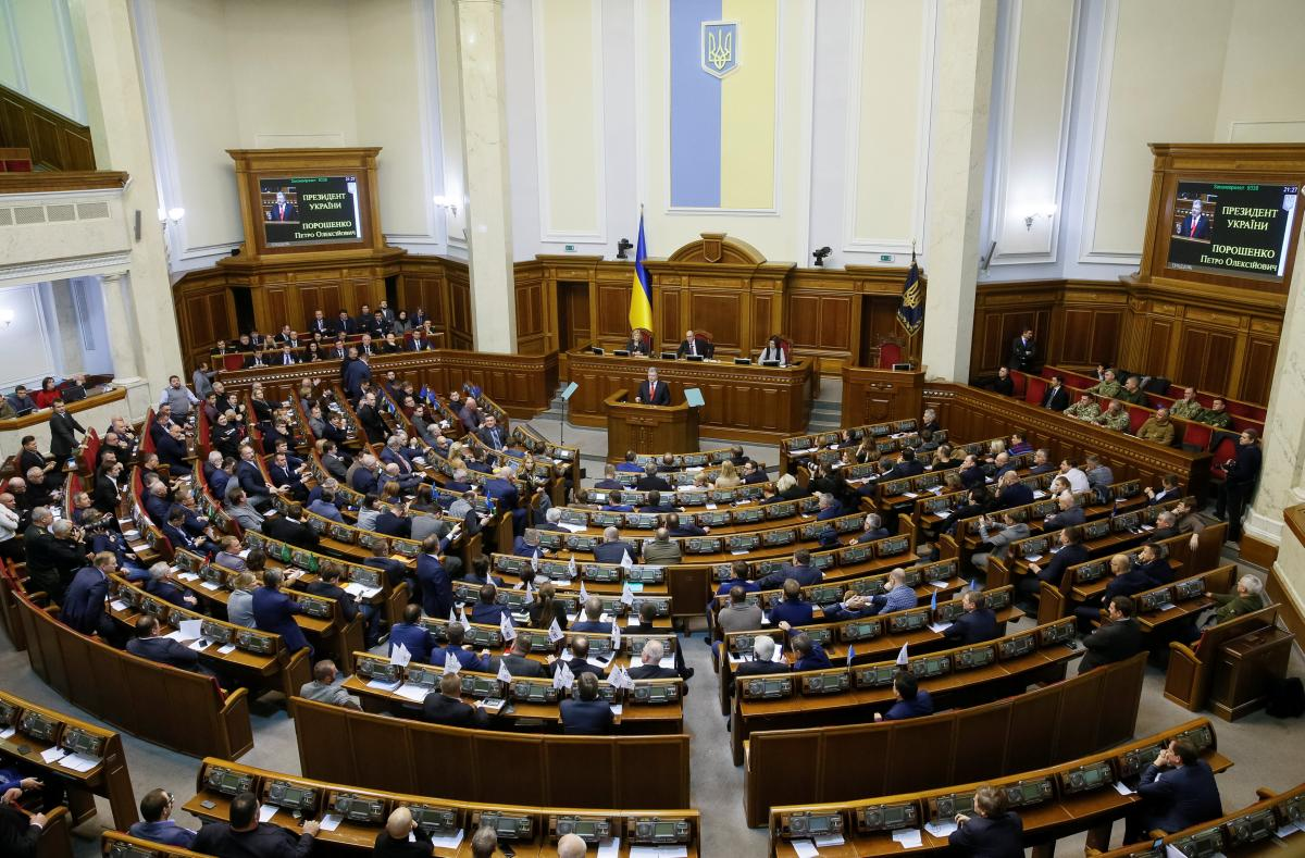 ВР прийняла законопроект щодо підвищення захисту економічної конкуренції