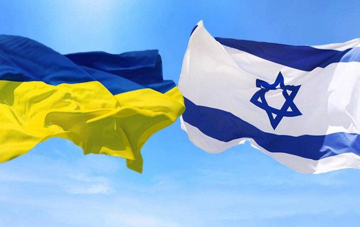 ДУМКА: Угода про ЗВТ з Ізраїлем наблизить Україну до ринку ЄС
