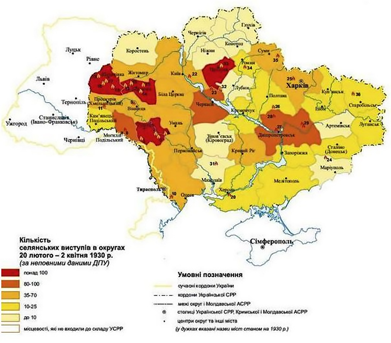 Телевышку на Карачуне, которая покроет территорию до Донецка, откроют в начале недели, - Тука - Цензор.НЕТ 4069