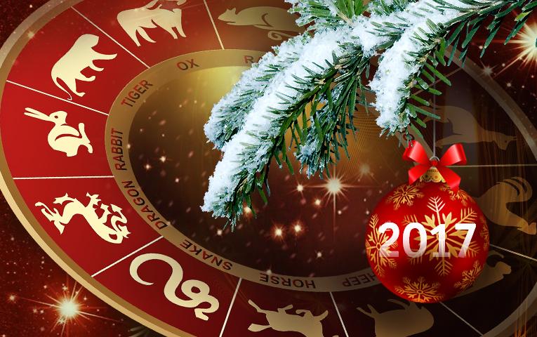 Дванадцять аграріїв  народжені в різні роки Східного календаря вітають з  Новим роком! 7efdd2a9b2d9b