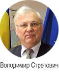 Stretovich-Volodimir_120-q.jpg