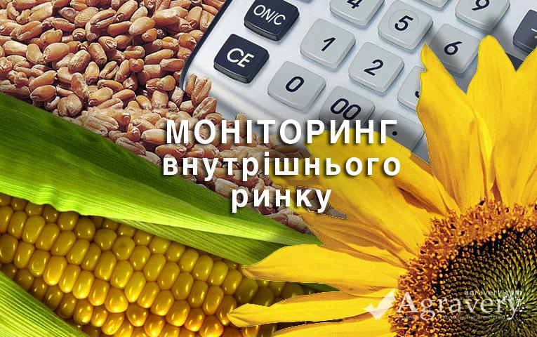 Україна аграрна: що відбувається з ринком зернових та олійних (12.08.-16.08.2019)?